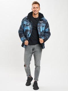 Купить оптом мужскую спортивную куртку 3 в 1 от производителя в Москве дешево 12004S