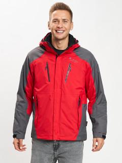 Купить оптом мужскую спортивную куртку 3 в 1 от производителя в Москве дешево 12005Kr