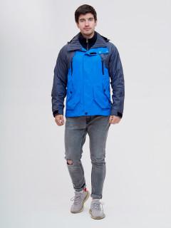 Купить оптом мужскую демисезонную куртку 3 в 1 синего цвета в интернет магазине MTFORCE  12007S
