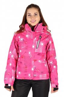 Купить оптом куртка горнолыжная женская розового цвета 13009R в интернет магазине MTFORCE.RU