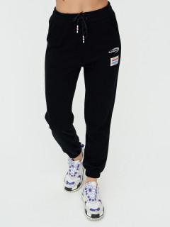 Купить оптом женские штаны джоггеры от производителя MTFORCE 1312Ch