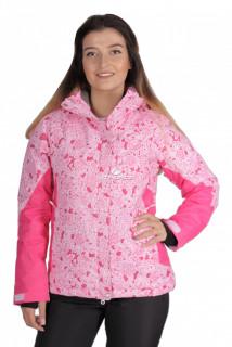 Интернет магазин MTFORCE.ru предлагает купить оптом куртка горнолыжная женская розового цвета 1525R по выгодной и доступной цене с доставкой по всей России и СНГ