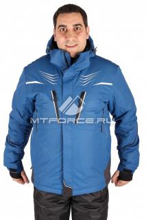 Купить оптом куртка горнолыжная мужская синего цвета 1651S в интернет магазине MTFORCE.RU