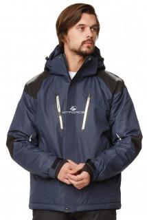 Купить оптом куртка горнолыжная мужская темно-синего цвета 1652TS в интернет магазине MTFORCE.RU