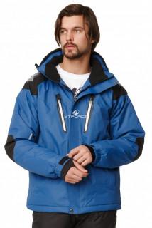 Купить оптом куртка горнолыжная мужская синего цвета 1652S в интернет магазине MTFORCE.RU
