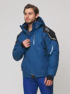 Куртка горнолыжная мужская оптом от производителя купить дешево в Москве у производителя MTFORCE артикул 1654S