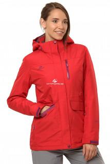 Купить оптом куртку демисезонную женскую красного цвета 1703Kr в интернет магазине MTFORCE.RU