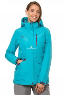 Купить оптом куртку демисезонную женскую бирюзового цвета 1703Br в интернет магазине MTFORCE.RU