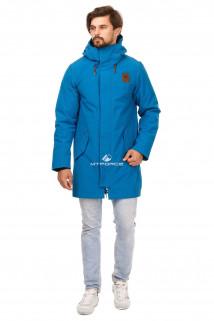 Купить оптом куртку парку мужскую осень весна синего цвета 1720S в интернет магазине MTFORCE.RU