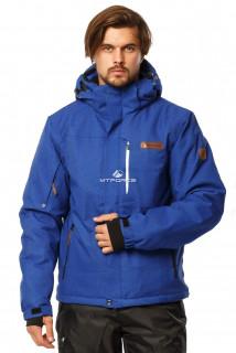 Купить оптом куртка горнолыжная мужская синего цвета 1737S в интернет магазине MTFORCE.RU