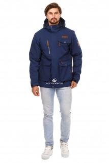 Купить оптом куртку мужскую осень весна темно-синего цвета 1742TS в интернет магазине MTFORCE.RU