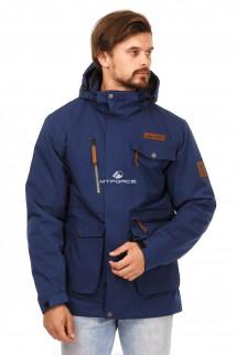 Купить оптом куртка горнолыжная мужская темно-синего цвета 1763TS в интернет магазине MTFORCE.RU