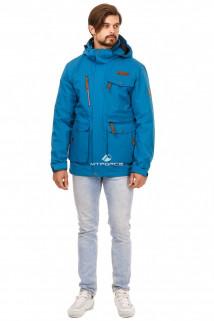Купить оптом куртку мужскую осень весна синего цвета 1742S в интернет магазине MTFORCE.RU