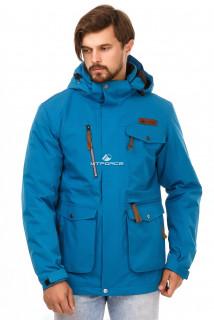 Купить оптом куртка горнолыжная мужская синего цвета 1763S в интернет магазине MTFORCE.RU