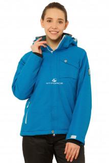 Купить оптом куртку горнолыжную женскую синего цвета 1750S в интернет магазине MTFORCE.RU