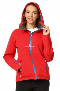 Купить оптом куртка спортивная женская осень весна красного цвета 1752Kr в интернет магазине MTFORCE.RU