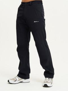 Купить спортивную брюки мужские оптом от производителя в Москве дешево 1762TS