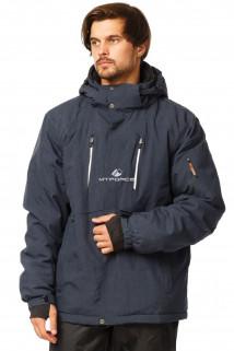 Купить оптом куртку горнолыжную мужская большого размера темно-синего цвета 1767TS в интернет магазине MTFORCE.RU