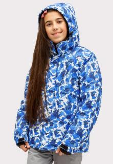 Купить оптом куртка горнолыжная подростковая для девочки синего цвета 1773S в интернет магазине MTFORCE.RU