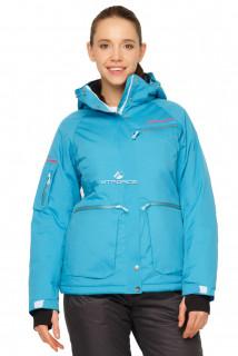 Купить оптом куртку горнолыжную женскую голубого цвета 1778Gl в интернет магазине MTFORCE.RU