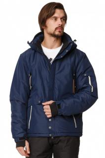 Купить оптом куртка горнолыжная мужская темно-синего цвета 1788TS в интернет магазине MTFORCE.RU