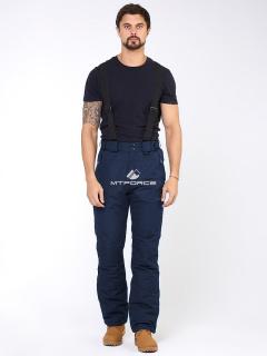 Горнолыжные брюки мужские зимние темно-синего цвета купить оптом в интернет магазине MTFORCE 18005TS