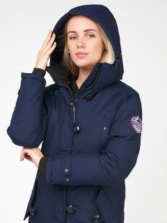 Купить оптом женскую зимнюю парку темно-синего цвета в интернет магазине MTFORCE 1806TS