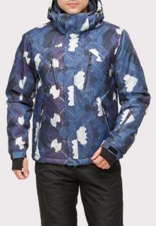 Купить оптом куртку горнолыжную мужская темно-синего цвета 18108TS в интернет магазине MTFORCE.RU