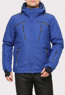 Купить оптом куртку горнолыжную мужская синего цвета 18109S в интернет магазине MTFORCE.RU