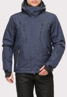 Купить оптом куртку горнолыжную мужская темно-синего цвета 18109TS в интернет магазине MTFORCE.RU