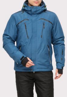Купить оптом куртку горнолыжную мужская голубого цвета 18109Gl в интернет магазине MTFORCE.RU