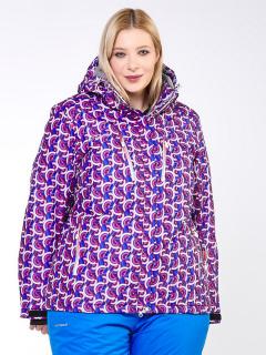 Купить оптом куртку горнолыжную женская большого размера фиолетового цвета 18112F в интернет магазине MTFORCE.RU