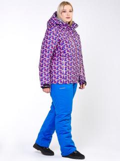 Купить оптом костюм горнолыжный женский большого размера фиолетового цвета 018112F в интернет магазине MTFORCE.RU