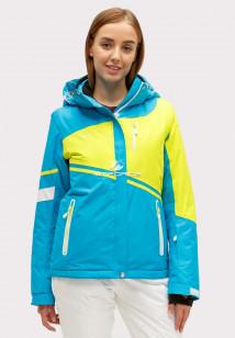 Купить оптом куртку горнолыжную женская синего цвета 1811S в интернет магазине MTFORCE.RU