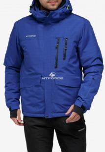 Купить оптом куртку горнолыжную мужская синего цвета 18122TS в интернет магазине MTFORCE.RU