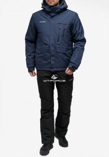 Купить оптом костюм горнолыжный мужской темно-синего цвета 018122TS в интернет магазине MTFORCE.RU
