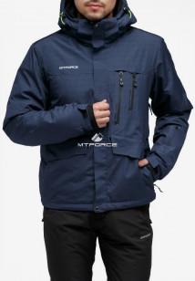 Купить оптом куртку горнолыжную мужская темно-синего цвета 18122TS в интернет магазине MTFORCE.RU