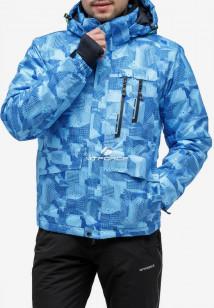 Купить оптом куртку горнолыжную мужская синего цвета 18122-1S в интернет магазине MTFORCE.RU