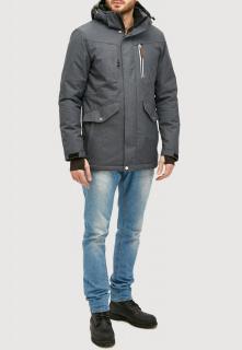 Купить оптом мужскую зимнюю горнолыжную куртку серого цвета в интернет магазине MTFORCE 18128sr