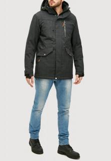 Купить оптом мужскую зимнюю горнолыжную куртку черного цвета в интернет магазине MTFORCE 18128ch