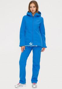 Купить оптом костюм женский softshell синего цвета 01816-1S в интернет магазине MTFORCE.RU