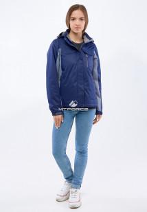 Купить оптом женскую осеннюю весеннюю спортивную куртку темно-синего цвета в интернет магазине MTFORCE 1820TS