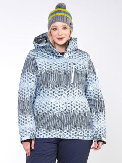 Купить оптом куртку горнолыжную женская большого размера серого цвета 1830Sr в интернет магазине MTFORCE.RU