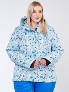 Купить оптом куртку горнолыжную женская большого размера синего цвета 1830-1S в интернет магазине MTFORCE.RU