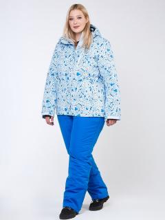 Купить оптом костюм горнолыжный женский большого размера синего цвета 01830-1S в интернет магазине MTFORCE.RU