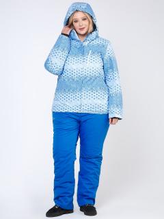Купить оптом костюм горнолыжный женский большого размера голубого цвета 01830Gl в интернет магазине MTFORCE.RU