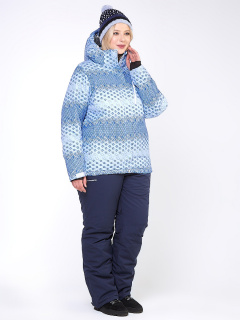 Купить оптом костюм горнолыжный женский большого размера синего цвета 01830S в интернет магазине MTFORCE.RU