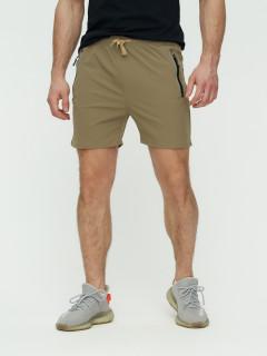 Фабрика производитель MTFORCE предлагает купить дешево оптом спортивные мужские шорты по выгодной цене с доставкой по РФ. Артикул товара 1840B