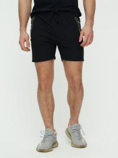 Купить спортивные шорты мужские оптом от производителя 1840Ch