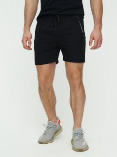 Купить спортивные шорты мужские оптом от производителя 1841Ch